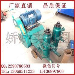 云南文山壮族苗族自治州单缸注浆机可调式注浆泵图片