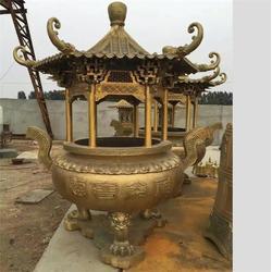 卫恒铜雕厂(图) 寺庙供奉铜香炉定制 安康铜香炉图片