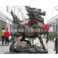 七台河铜麒麟_大型铸造厂家_铜麒麟风水摆件生产厂家图片