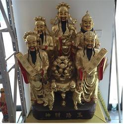卫恒铜雕厂家(图)|铜财神摆件家居供奉|滨州铜财神图片