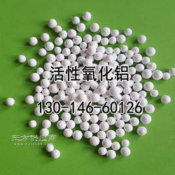 工业装置除氟用活性氧化铝 3-5mm活性氧化铝吸氟量指标图片