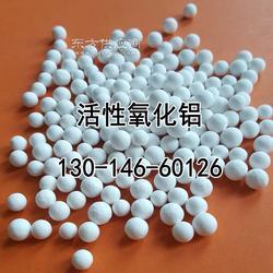 通州3-5活性氧化铝干燥剂 供应原生活性氧化铝空压机专用图片