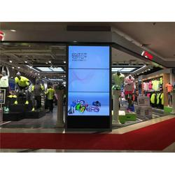 55寸壁掛式廣告機,揚程電子,香港掛式廣告機圖片