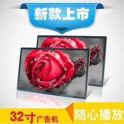 远程操控液晶广告机-贵州液晶广告机-扬程电子(查看)图片