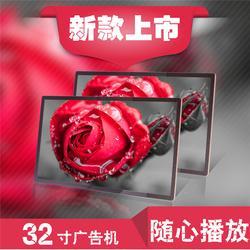 广州广告机-扬程电子-32 lcd广告机图片