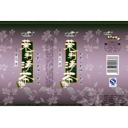 冰柜贴_伟业彩印(在线咨询)_银川冰柜贴图片
