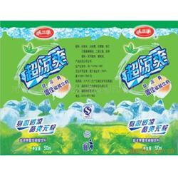 功能饮料标签_功能饮料标签厂家_洛阳伟业彩印(优质商家)图片
