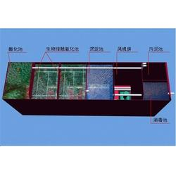 宇洁环保(图),污水处理厂家,污水处理图片
