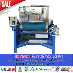 干燥搅拌机厂,港晖塑机(在线咨询),宁夏干燥搅拌机图片