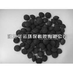 高温烧结不板结铁碳填料图片