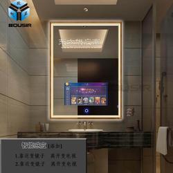 欧视显智能浴室防水镜面电视机图片