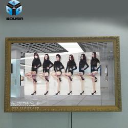 欧视显带相框镜子电视防水镜面电视机图片