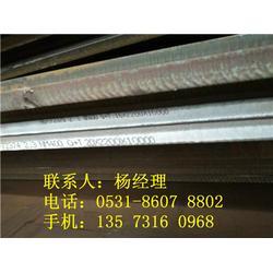耐磨板_耐磨板_山东晶钢信息科技有限公司图片
