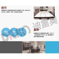 合肥雷奥办公家具,安徽办公家具,办公家具屏风图片