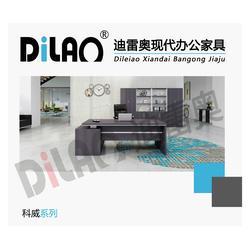 黄山办公桌、办公桌、合肥雷奥办公家具(多图)图片