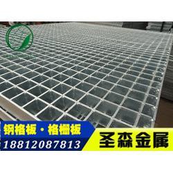 钢格板-热镀锌钢格板厂家推荐-圣森(多图)图片