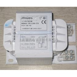 飞利浦半并联式镇流器BSNE150L300ITS图片