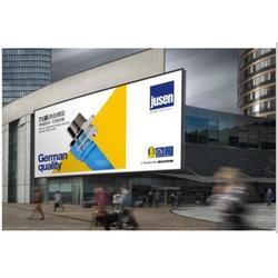 德国九盛ppr管(图)、全国畅销管业品牌、管业图片