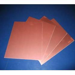 洛阳厚德金属(图)|紫铜板铜带供应商|紫铜板铜带图片