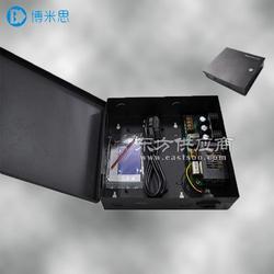 博米思门禁控制器专用机箱电源图片