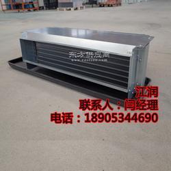 兴江润供应风机盘管FP-34WA 卧式暗装 水冷风盘 卧式风机盘管图片