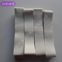 供应纺织机械配件进口羊绒清洁带图片
