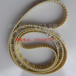 供应气流纺机龙带 齿形同步带厂家 安装图片