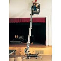 JLG25AM9米高空作业车个人移动式单桅柱高空作业平台可进电梯升降梯个人移动式登高车图片
