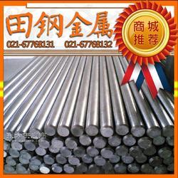 田钢金属供应SCM415合金结构钢板材棒材带材规格齐全可加工图片