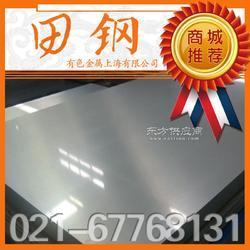 供应7A52铝合金板材7A52铝合金棒材量大价优图片