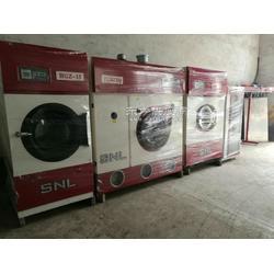 二手干洗机出售二手干洗机全套表哪里有呢图片