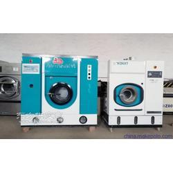 手干洗设备多少钱ucc二手干洗设备图片