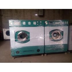 转让99成新的UCC干洗机水洗机烘干机便宜出售了图片