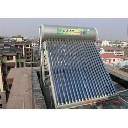 家用太阳能发电_力帮太阳能_家用太阳能发电机图片