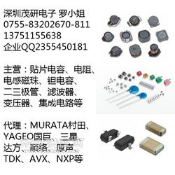 MURATA村田代理滤波器MCM2012B900GBE图片