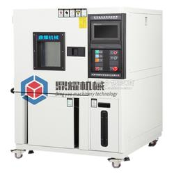 品牌高低温试验箱,高低温实验箱生产厂家图片