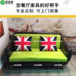 休闲复古咖啡厅奶茶甜品店主题西餐厅茶餐厅卡座沙发桌椅组合厂家定做图片