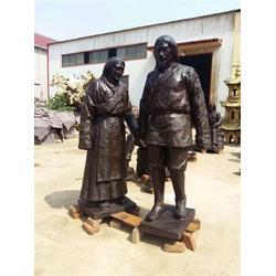邢台人物雕塑、人物雕塑定做厂家、鼎丰铜工艺品厂图片