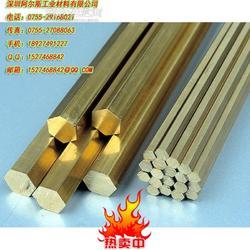 厂家供应 无氧铜 阴极铜 电工铜 各种铜棒铜管等铜制品图片