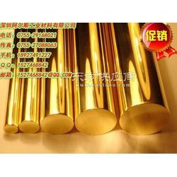 H68C2620黄铜棒,H70C2600黄铜棒图片