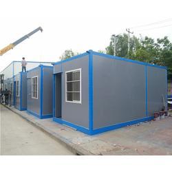 安徽集装箱-合肥亚邦公司-移动集装箱房图片