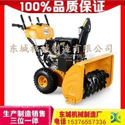 小型扫雪机♂生产厂家 供应※多功能道路除雪机 全齿轮传▲动图片