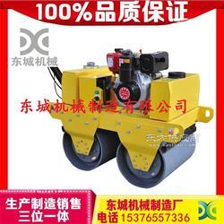 现货热销双钢轮手扶压路机 新式柴油式600型压路机 工作效率高图片