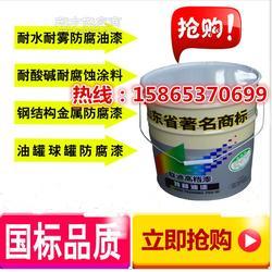 浅灰醇酸磁漆多少钱一桶图片