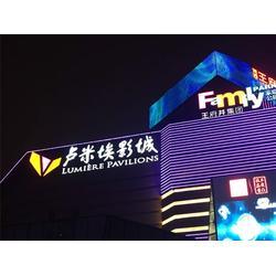德旗广告,杭州超薄灯箱,杭州超薄灯箱图片