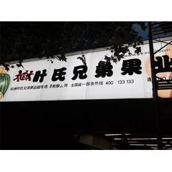 宁波灯箱,德旗广告为您服务,灯箱制作图片