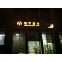 杭州广告迷你字公司,德旗广告,杭州广告迷你字图片