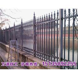 山西铁艺护栏造价,山西铁艺护栏,万通铁艺图片