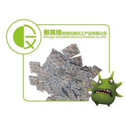 云浮防霉干燥剂,新其格防霉抗菌,竹盒防霉干燥剂图片