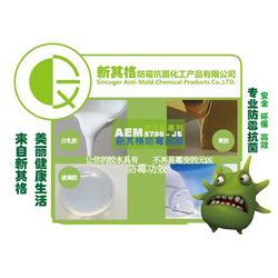 梅州防霉干燥剂|皮革制品防霉干燥剂|新其格防霉抗菌图片
